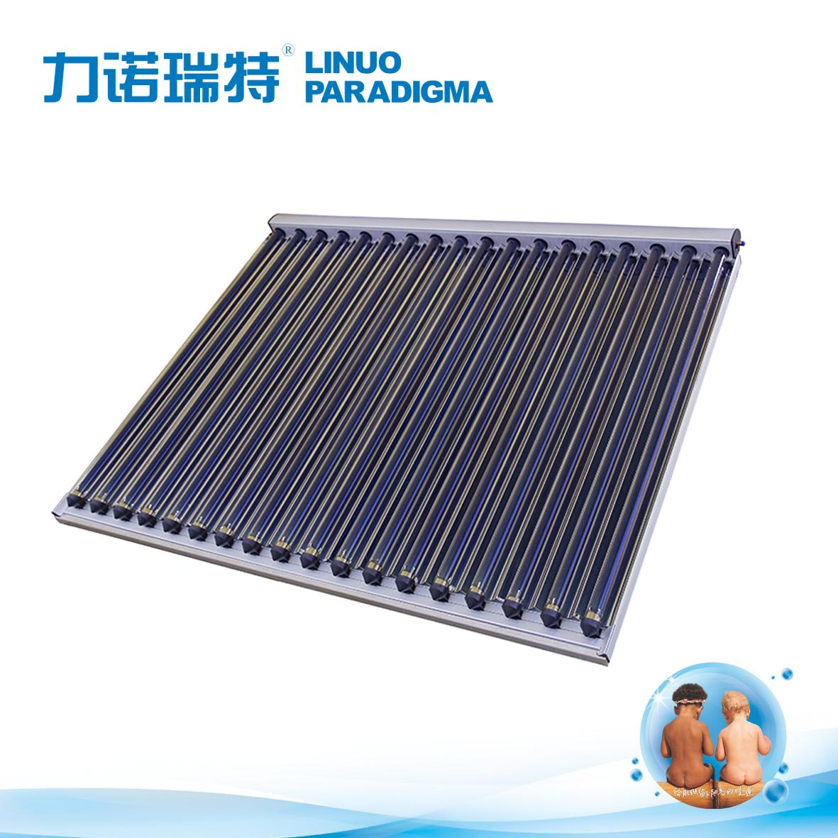 CPC U-pipe solar collector-CPC1518