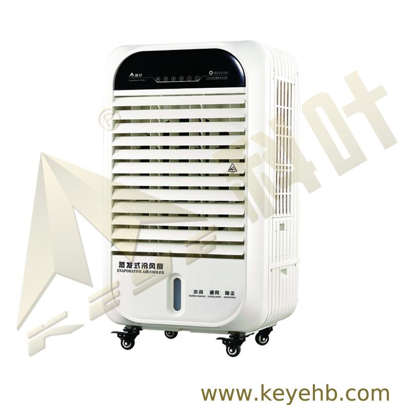 ZC-40Y Evaporative Air Cooler