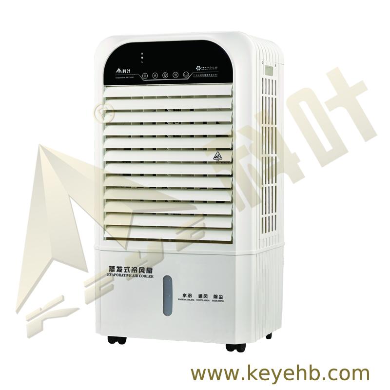 ZC-35Y Evaporative Air Cooler