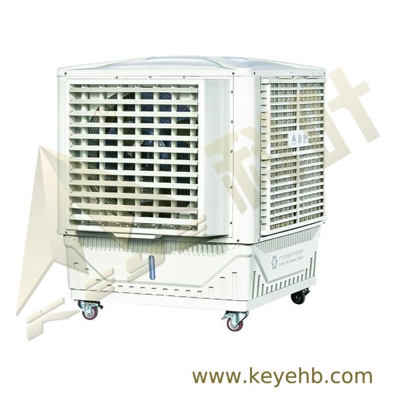 ZC/BP-18Y6 Evaporative Air Cooler
