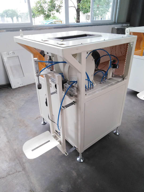 Packing Machine for Quantitative Powder Bag