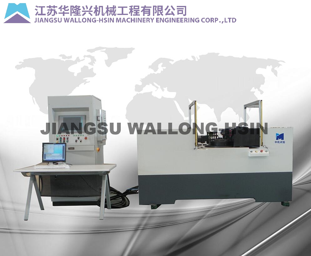 YW10-J series automatic rounding machine