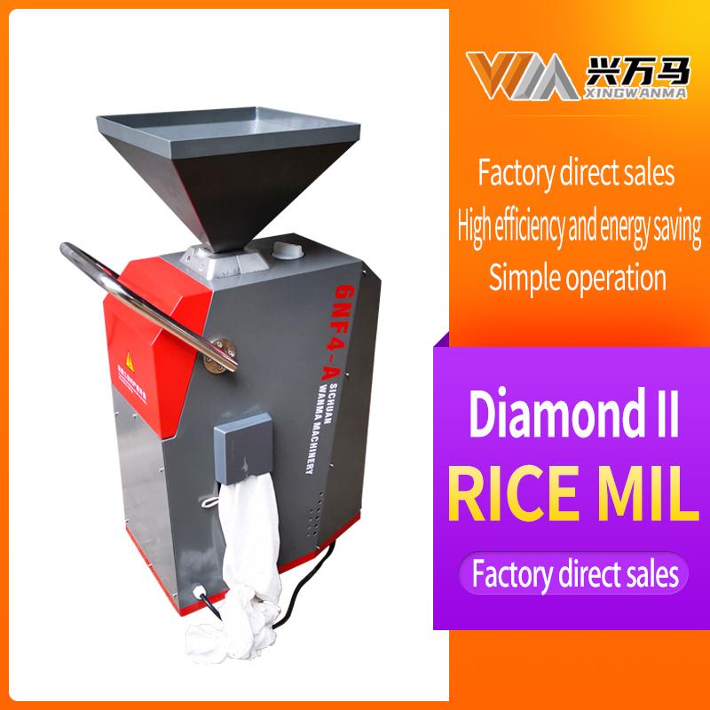 Diamond II 6NF4A single rice machine