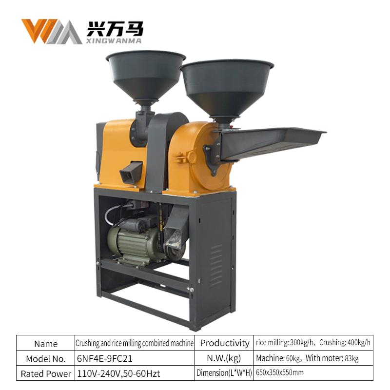 Diamond I 6NF4E-9FC21 combined rice machine