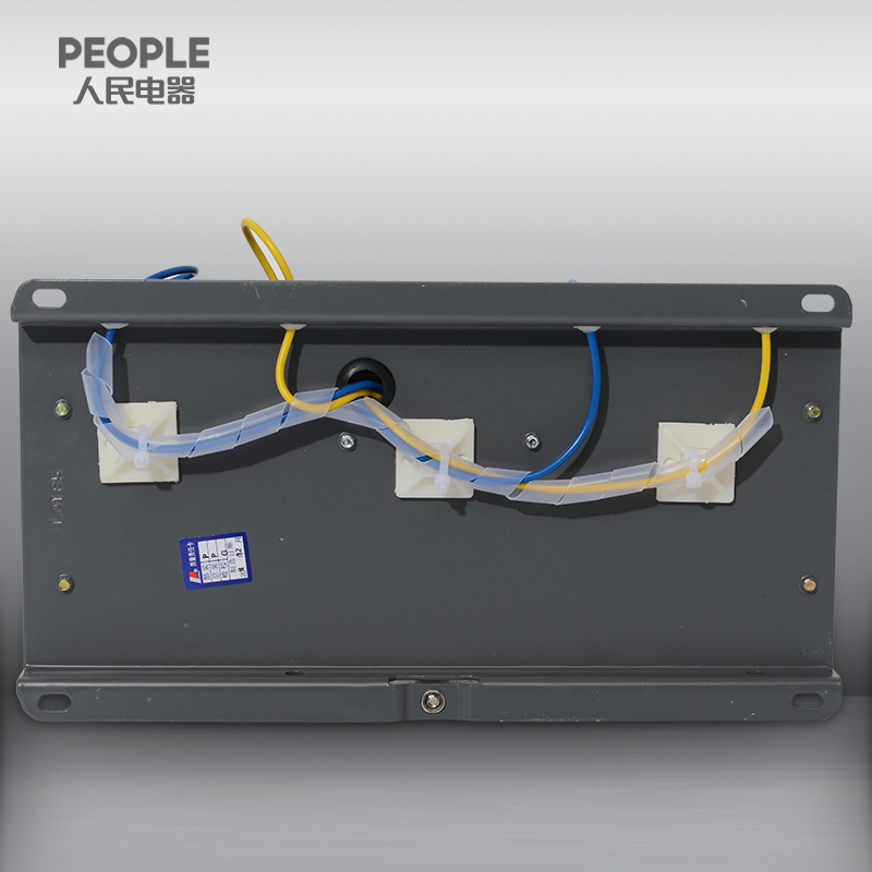RDQH5 series dual power automatic transfer switch