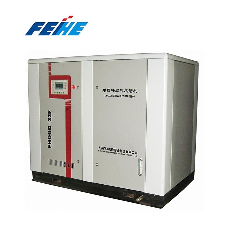 single screw air compressor