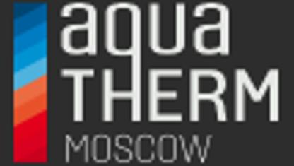 俄罗斯国际暖通、制冷、空调、卫浴及泳池设备展览会