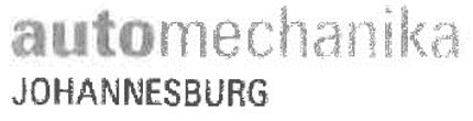 南非国际汽车零部件及售后服务展览会