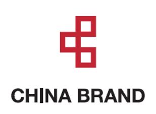 中国机械电子(印度尼西亚)品牌展