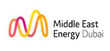 中东国际电力、照明及新能源展览会