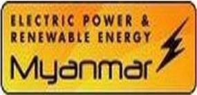 缅甸国际电力、照明及新能源展览会