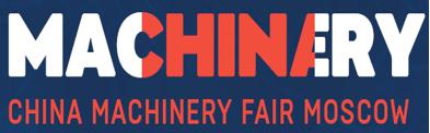 中国机械工业(俄罗斯)品牌展