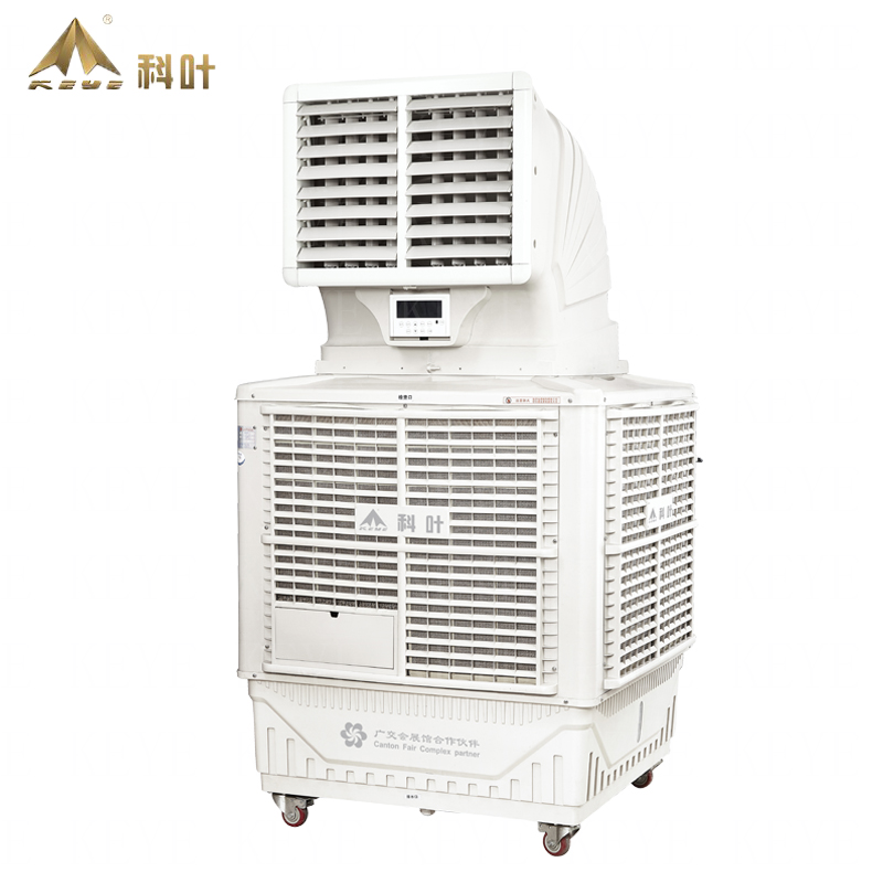 ZS-18y6 Air cooler
