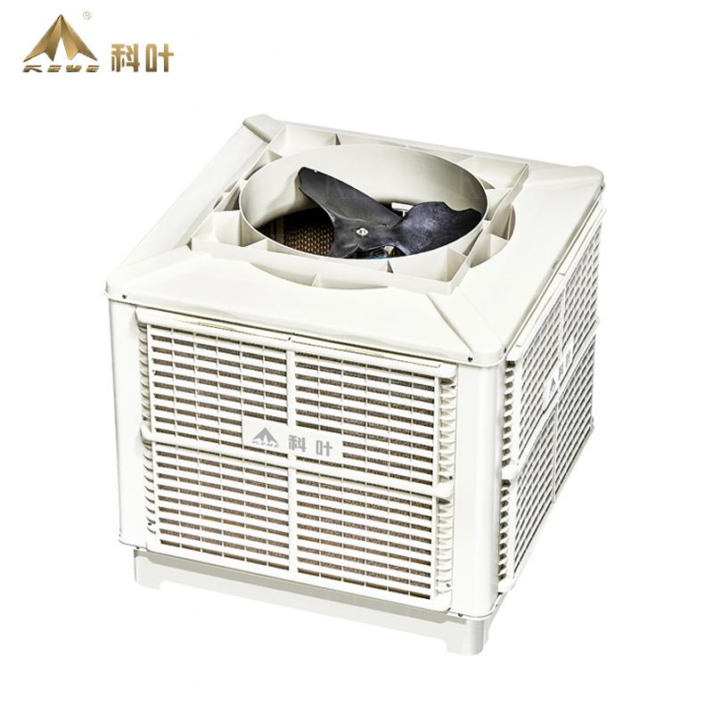ZS-18 Air cooler