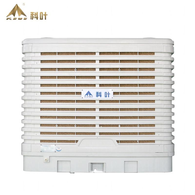 ZX-30 Air cooler