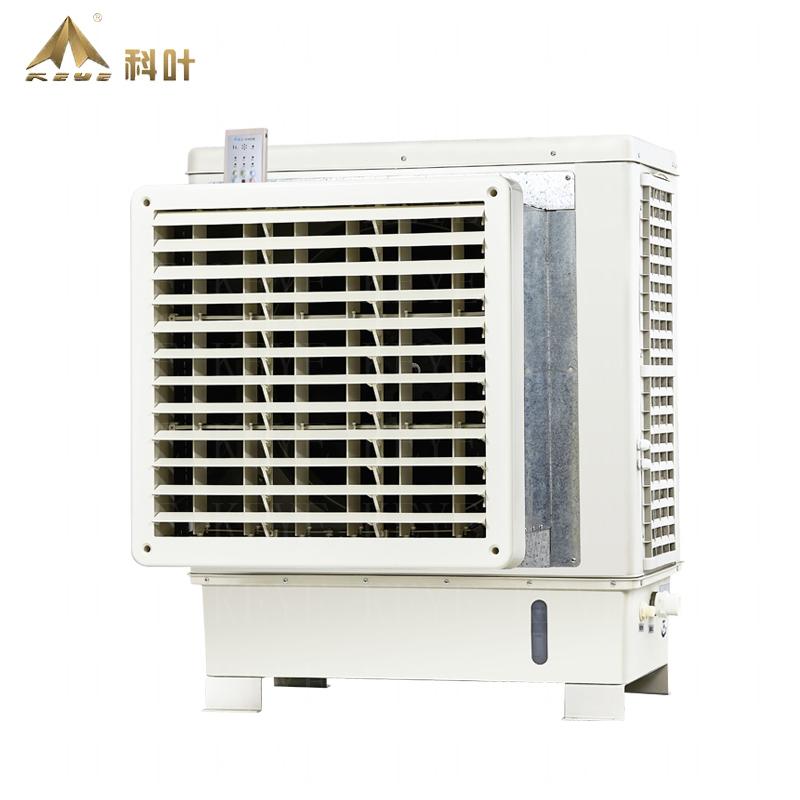 ZC-60k Air cooler