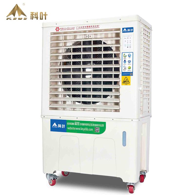 ZC-76Y3 Air cooler