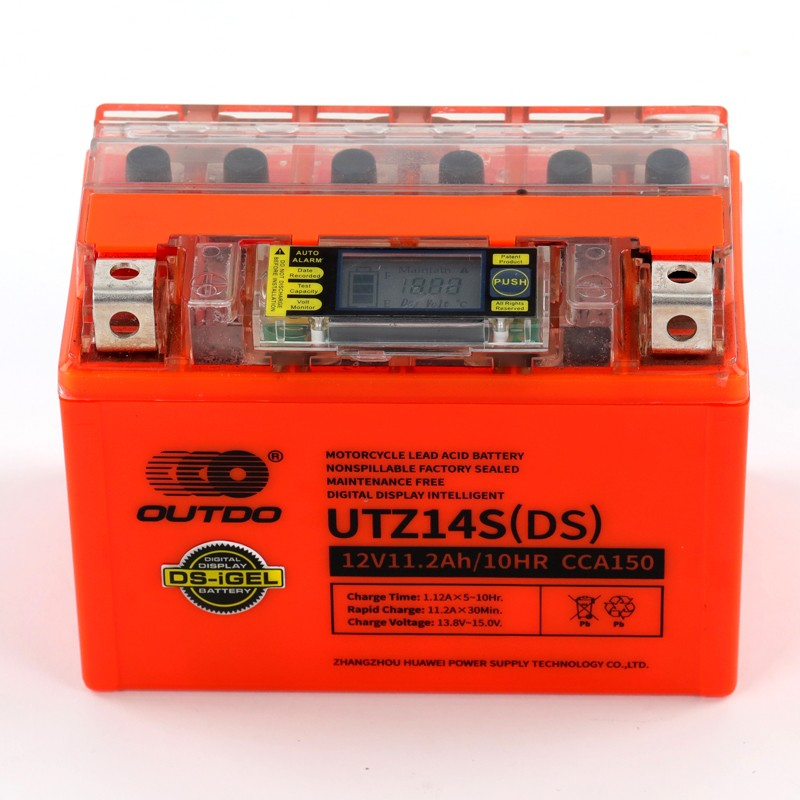 DS Motorcycle Battery