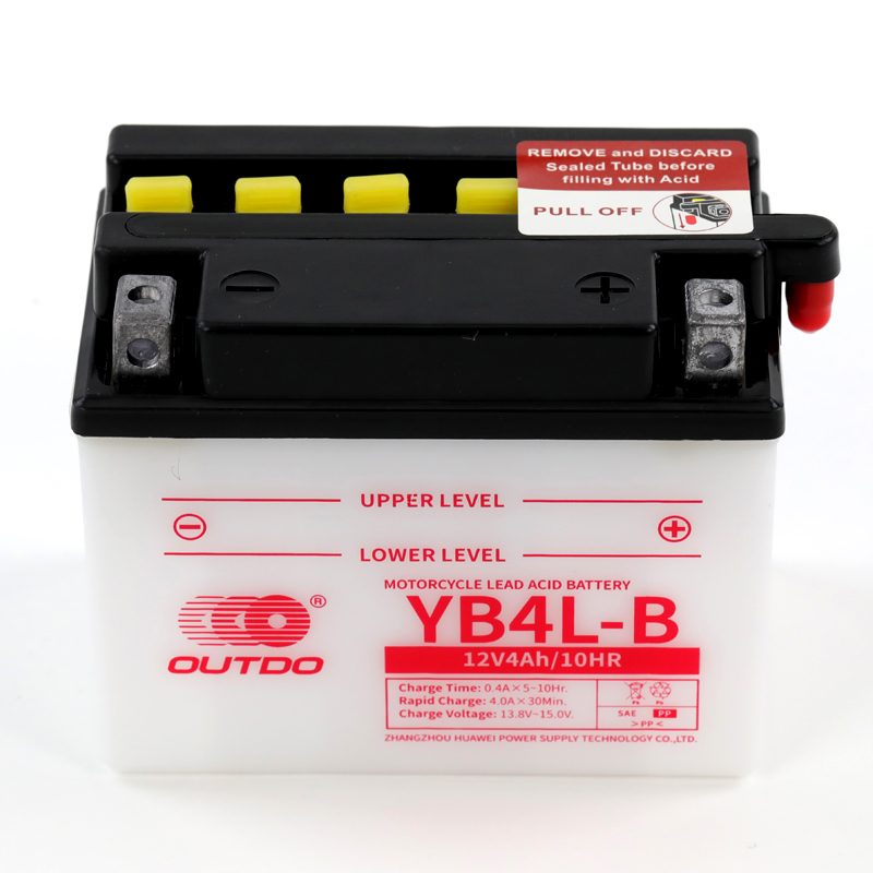 Flooded  Rechargeable Motorcycle Battery