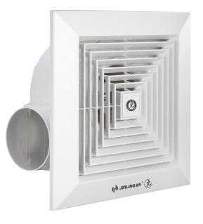 Plastic Ceiling Mount Ventilating Fan