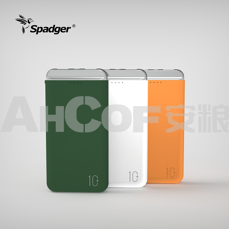 Portable Fast Charge Power Bank