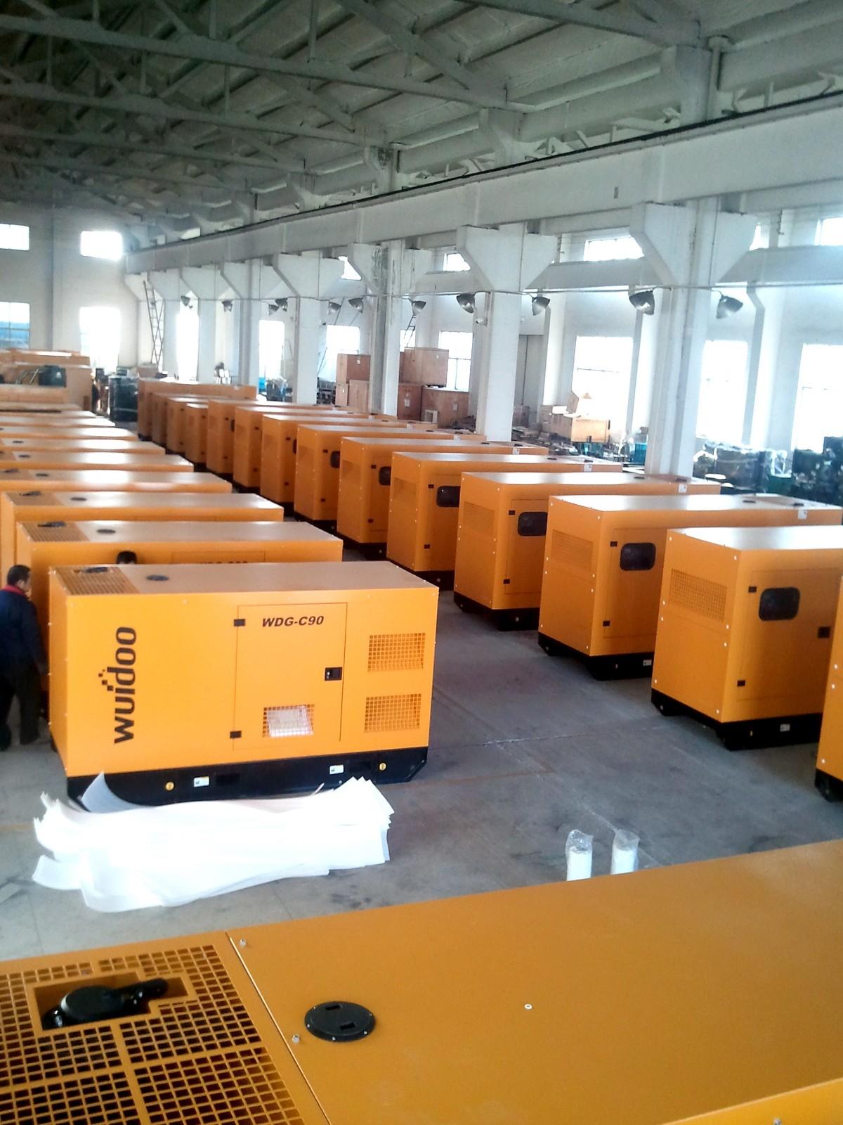 Silent Generator set, Cummins Generator set
