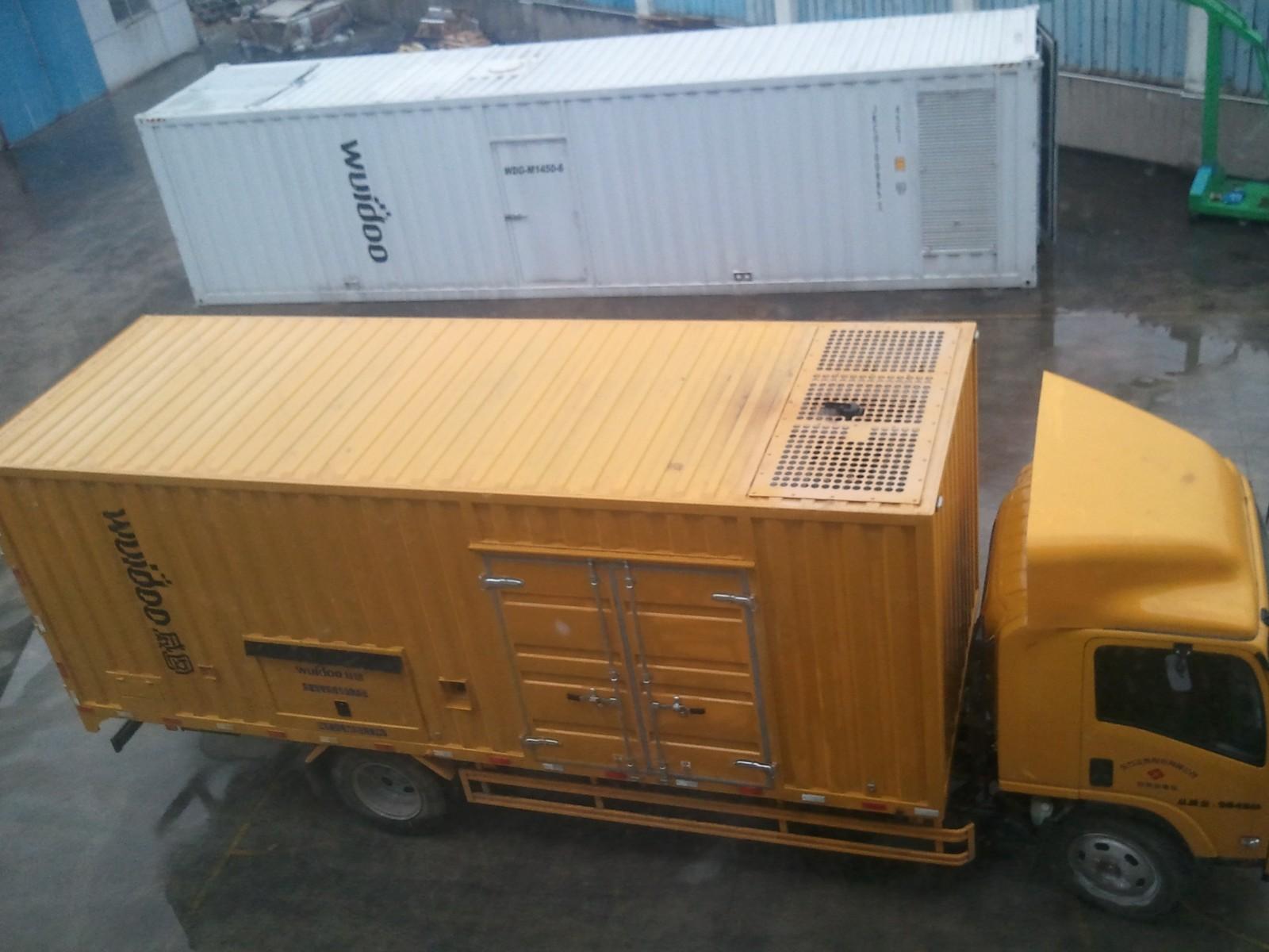 Container type Generator set,Customized Genset