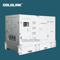 50kVA Cummins Series Sound Proof Diesel Generator