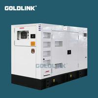 100kVA Cummins Sound Proof Diesel Generator