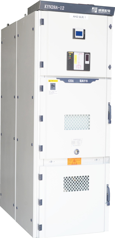 KYN28A-12 metal-clad removable switchgear