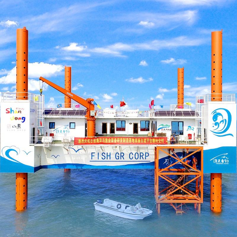 25m mariculture platform