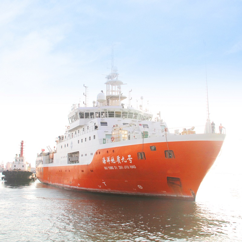 Marine geology No. 9 scientific research ship