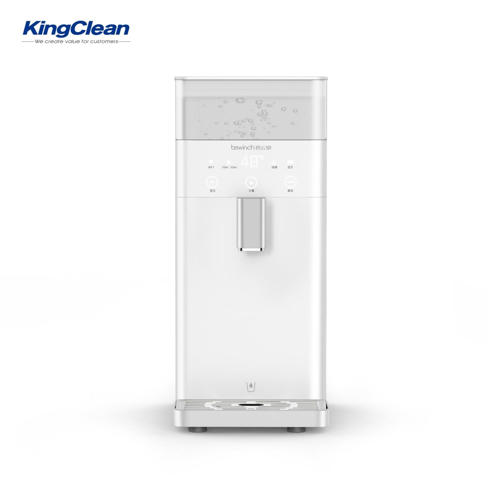 Water Dispenser/purifier - U3