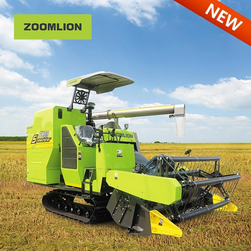 FH88 Rice Combine Harvester