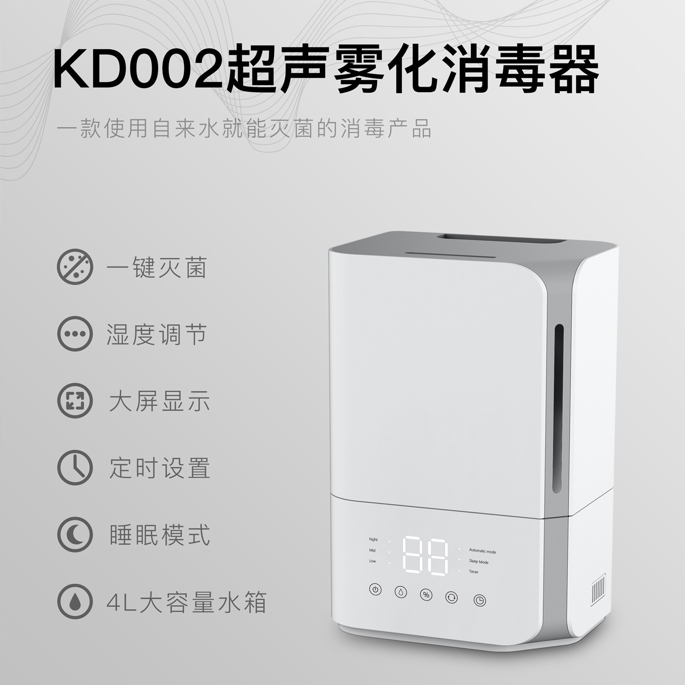 Air Purifying Disinfector