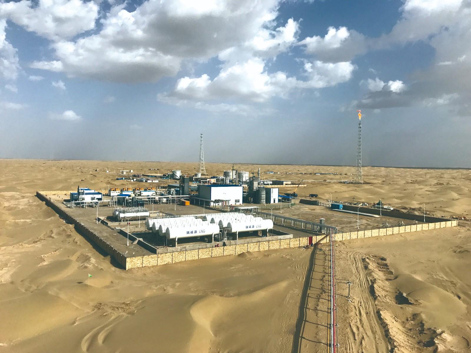 Natural gas processing & utilization2