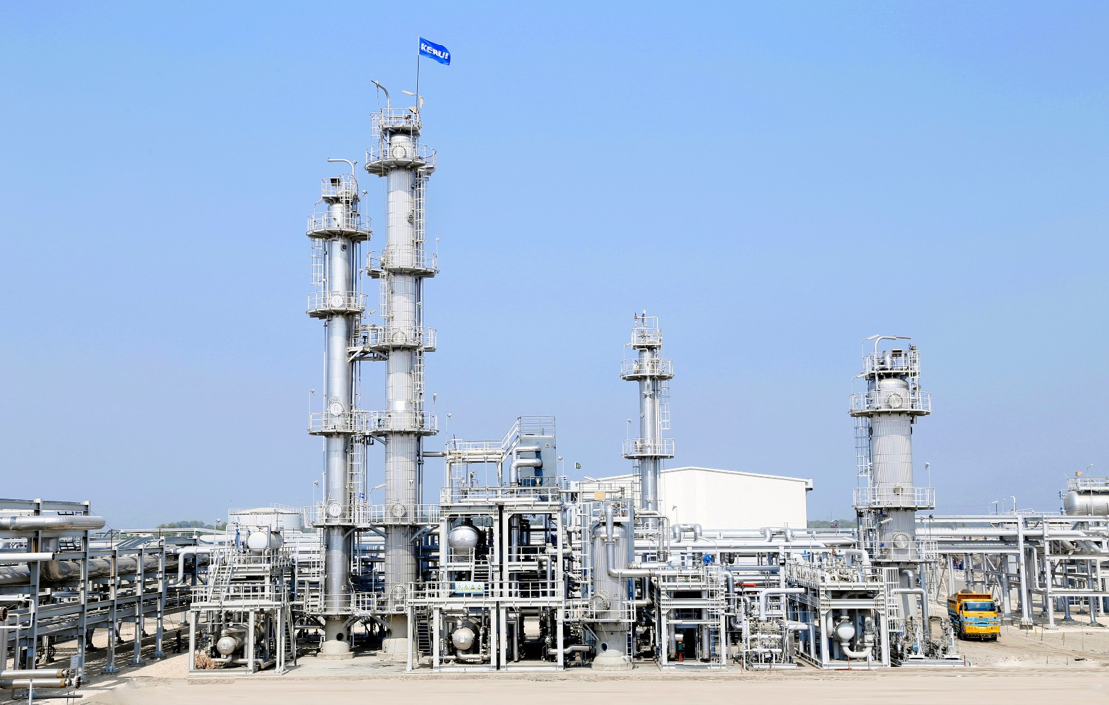 Natural gas processing & utilization