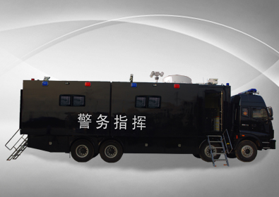 Communication command vehicle