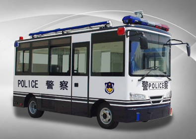 Mobile Police Office