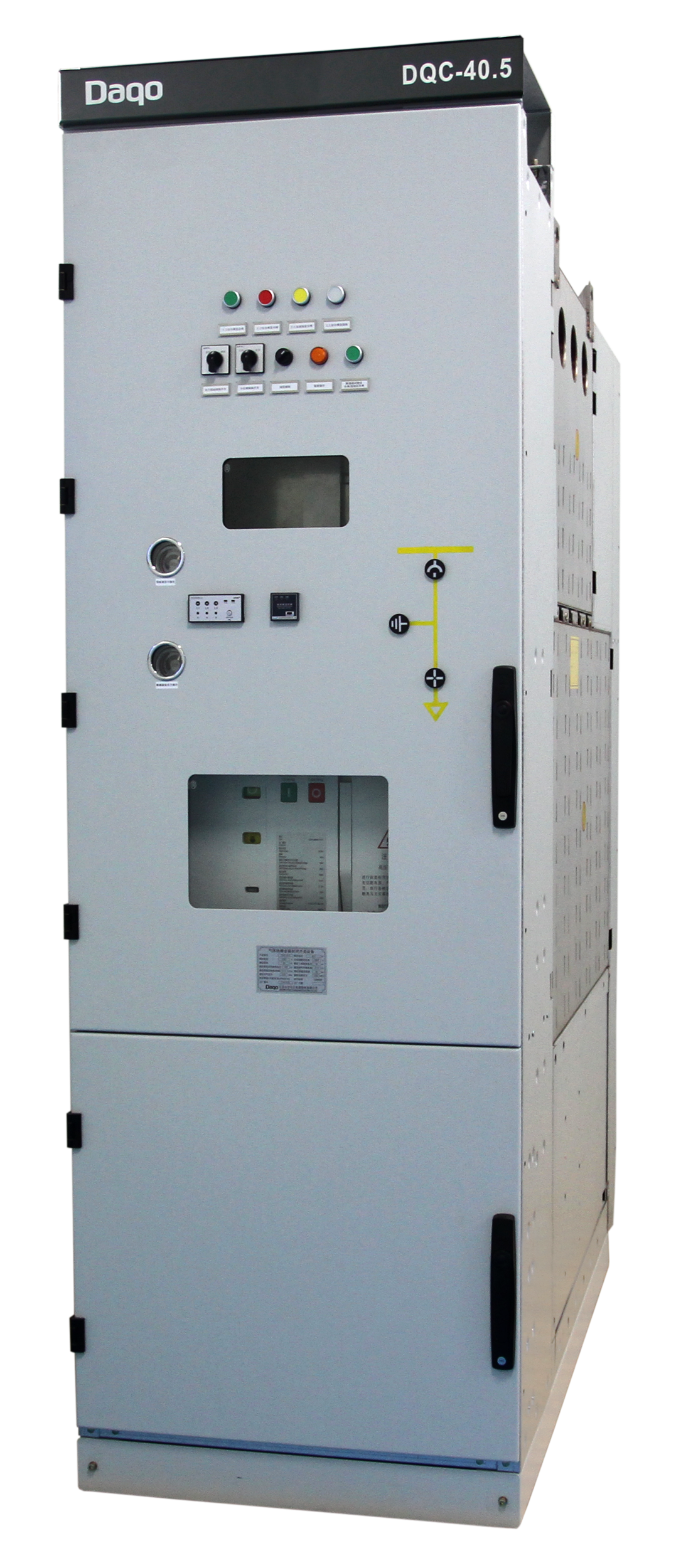 DQC series Cubicle-type Gas Insulated Switchgear