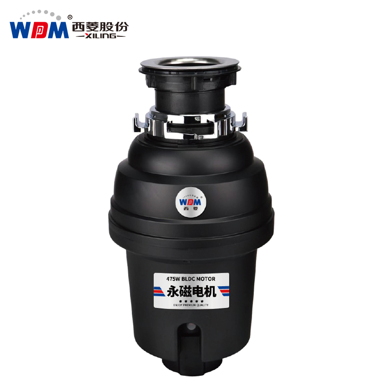 intelligent permanent magnet frequency conversion food waste disposer