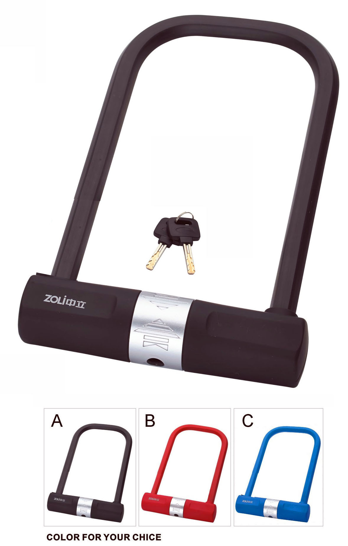 Shackle lock