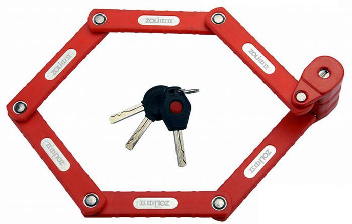 Folding lock