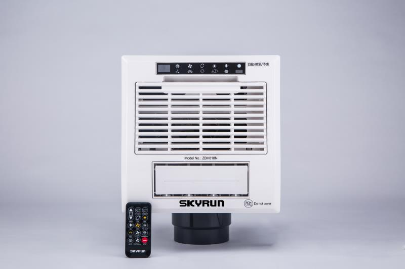 Bathroom Thermo Ventilator