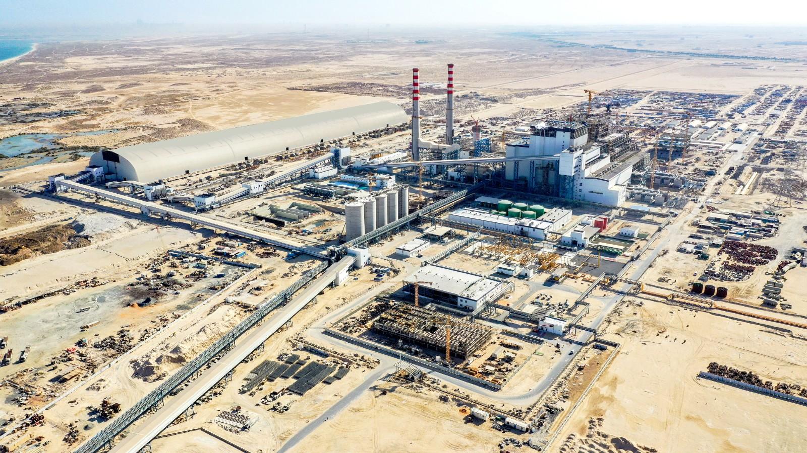 Dubai Hassyan 4x600MW Clean Coal Power Plant,BOT+ EPC