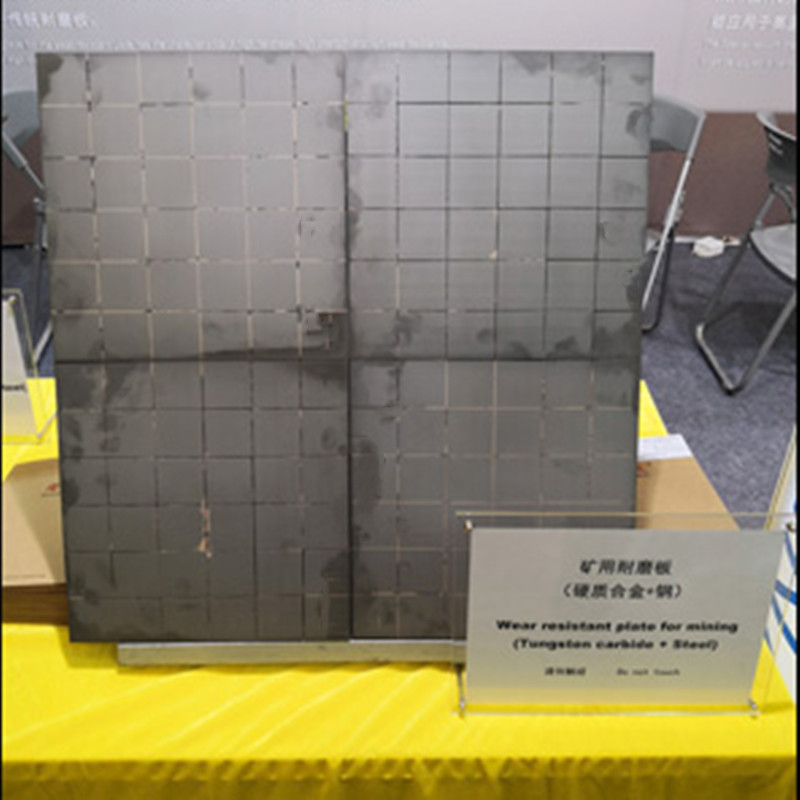 Wear Resistant Plate for Mining(Tungsten Carbide+Steel)