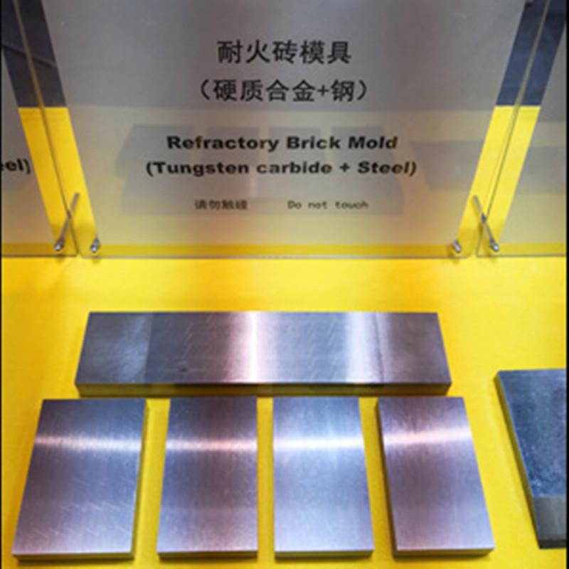 Conveyor Belt Skirt Liner(Tungsten Carbide+White Iron+Steel)