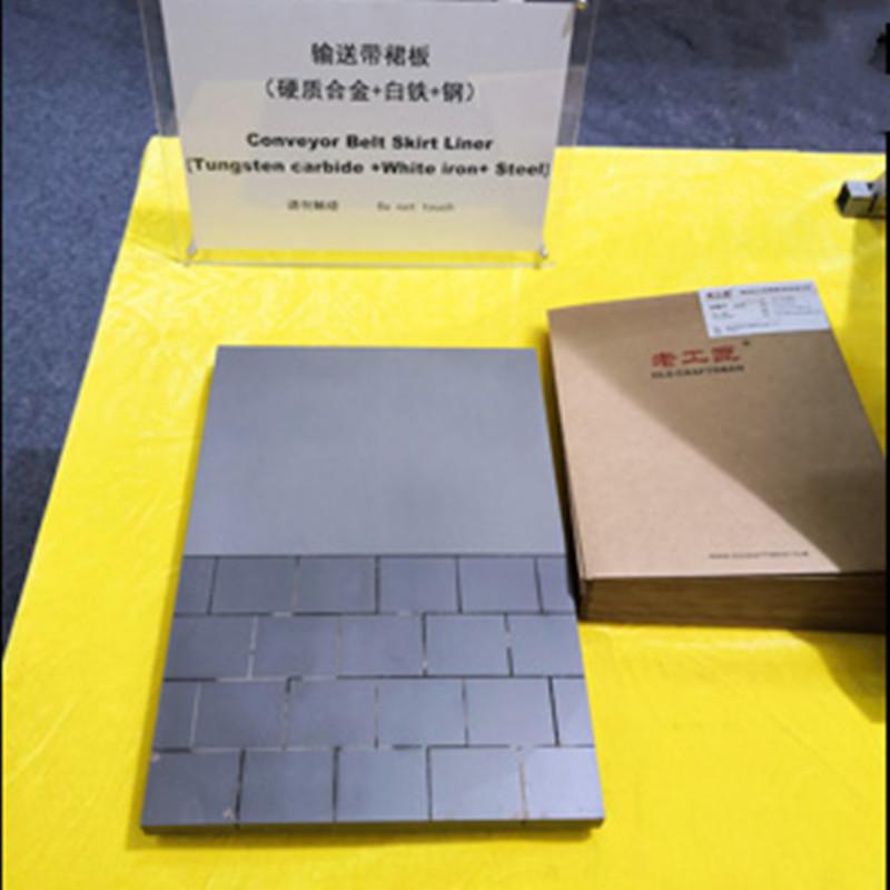 Refractory Brick Mold(Tungsten Carbide+Steel)