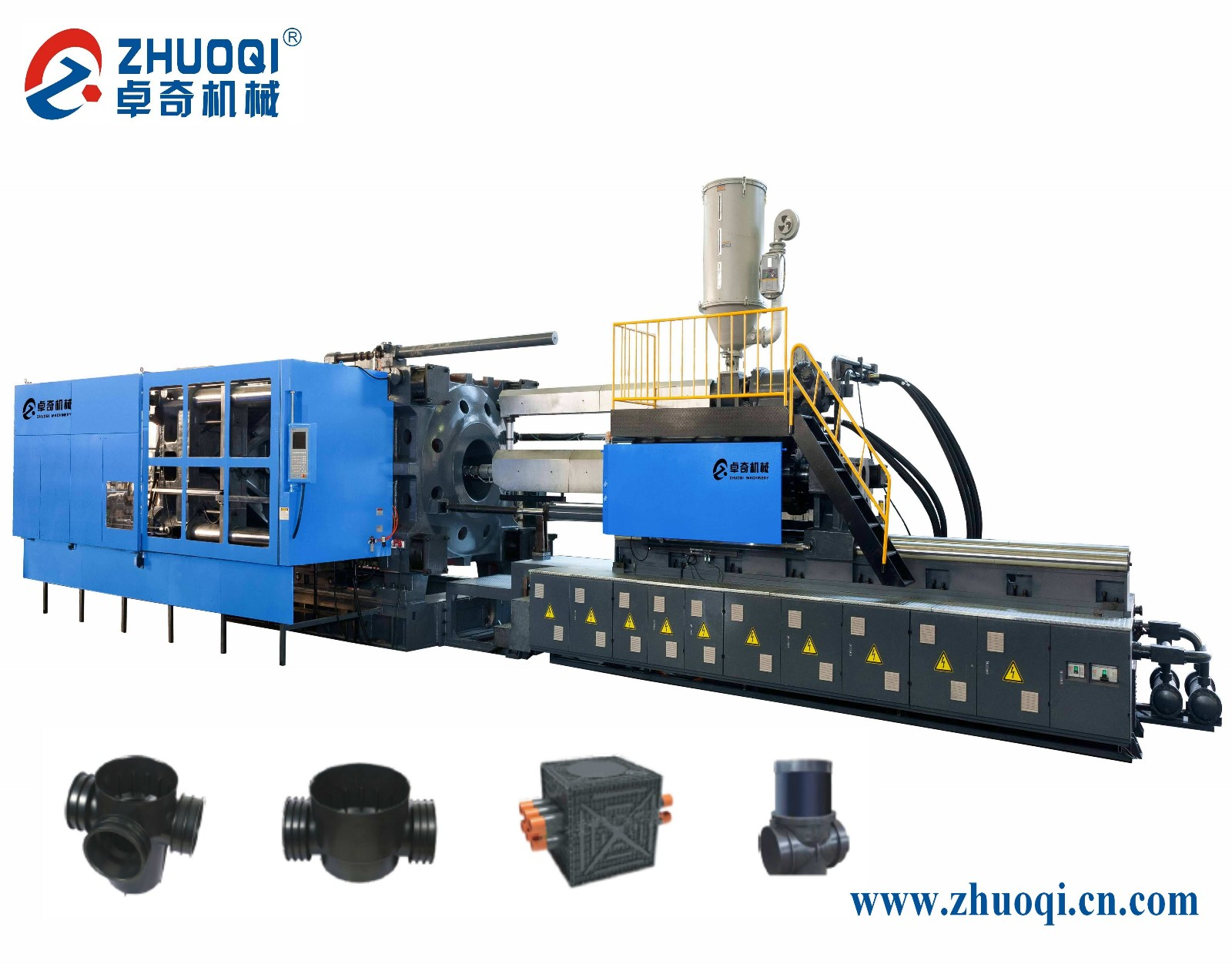 PE fitting special injection machine