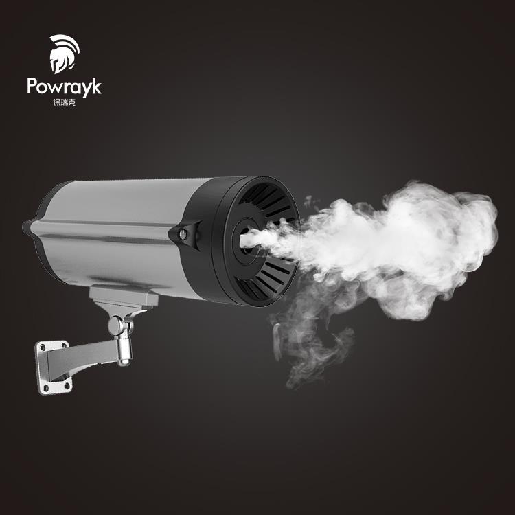 Anti-burglary fog generator